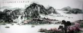 杨秀亮(吉林省美协) 国画山水画 精品小六尺《春风诗意千山秀》