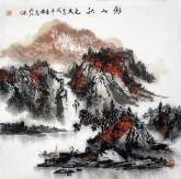 杨秀亮(吉林省美协) 国画山水画 精品四尺斗方《溪山秋色》