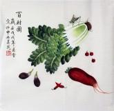 凌雪 三尺斗方 国画写意花鸟画《百财图》1-5萝卜白菜