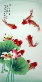 凌雪 三尺竖幅 国画花鸟画《年年有余》风水九鱼图1-5