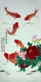 凌雪 三尺竖幅 国画花鸟画《富贵有余》六鱼图1-18