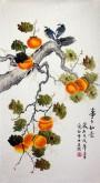 凌雪 三尺竖幅 国画花鸟画《事事如意》柿子1-8