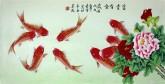 凌雪 三尺横幅 国画花鸟画《富贵有余》1-16牡丹风水九鱼