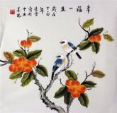 凌雪 三尺斗方 国画写意花鸟画《幸福一生》1-4杏