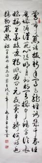 王春生 国画书法 行书草书 四尺对开竖幅《诗词·春思》