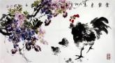石云轩(广西美协)三尺横幅《紫气东来》紫藤 公鸡13-10