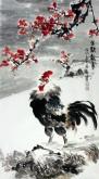 石云轩(广西美协) 三尺竖幅《金鸡报春》公鸡红梅花13-3