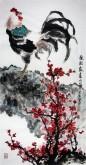 石云轩 国画花鸟画 四尺竖幅《金鸡报春》红梅花公鸡13-9