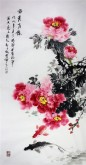 (已售)石云轩 国画花鸟画 四尺竖幅《富贵有余》牡丹鲤鱼13-10