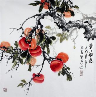 (已售)石云轩 国画写意花鸟画 四尺斗方《事事如意》柿子13-1