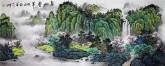 墨宇(周卡)国画聚宝盆山水画 小六尺横幅《春山叠翠》1.8米
