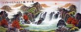 墨宇(周卡)国画聚宝盆山水画 小六尺横幅《万山红遍》1.8米