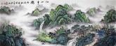 (已售)墨宇(周卡)国画聚宝盆山水画 小六尺横幅《江山多娇》1.8米