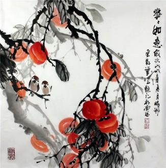 石云轩 国画写意花鸟画 四尺斗方《事事如意》柿子14-1