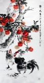 石云轩 国画花鸟画 四尺竖幅《事事大吉》柿子公鸡14-13