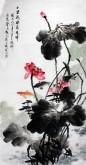 石云轩 国画花鸟画 四尺竖幅《鱼戏莲叶间》荷花 鲤鱼14-15