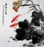 石云轩 国画写意花鸟画 三尺斗方《莲塘鱼戏》荷花鲤鱼14-13
