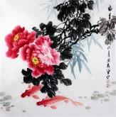 石云轩 国画写意花鸟画 四尺斗方《富贵有余》牡丹鲤鱼14-7