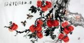 (已售)石云轩(广西美协) 三尺横幅《事事如意》柿子14-19