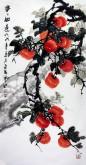 石云轩(广西美协) 三尺竖幅《事事如意》柿子14-12