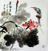 石云轩 国画写意花鸟画 三尺斗方《莲塘清趣》荷花14-8