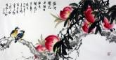 石云轩 三尺横幅《瑶池仙品世稀有 相见得寿三千年》桃14-13