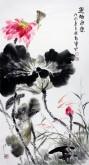 石云轩(广西美协) 三尺竖幅《莲塘鱼乐》荷花小鱼14-11
