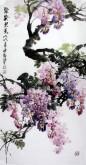 石云轩(广西美协) 三尺竖幅《紫气东来》紫藤14-17