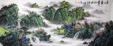 (已售)墨宇(周卡)国画聚宝盆山水画 小六尺横幅《春山叠翠》1.8米
