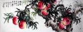 (已售)石云轩 国画写意花鸟画 小六尺横幅《瑶池仙品世稀有 相见得寿三千年》寿桃15-2