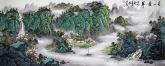 (预定)墨宇(周卡)国画聚宝盆山水画 小六尺横幅《青山叠翠》