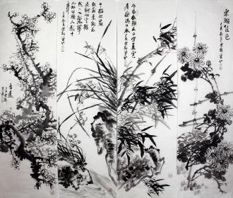 石云轩 国画写意花鸟画 四条屏《梅兰竹菊四条屏》1-3