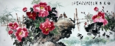 石云轩 国画牡丹画 小六尺《富贵吉祥》牡丹鸡