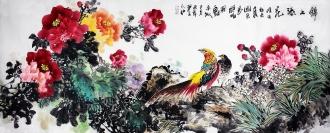 石云轩 国画牡丹画 小六尺《锦上添花》牡丹锦鸡