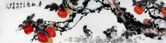石云轩 四尺对开横幅《事事如意》柿子 小鸡1-4