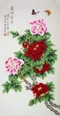 凌雪 三尺竖幅 国画花鸟画《花开富贵》牡丹2-4