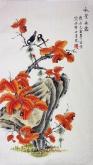 凌雪 三尺竖幅 国画花鸟画《秋叶承露》红叶2-2