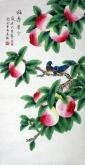 凌雪 三尺竖幅 国画花鸟画《福寿康宁》寿桃2-13