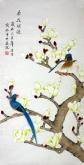 凌雪 三尺竖幅 国画花鸟画《春花烂漫》玉兰花2-5