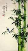 凌雪 三尺竖幅 国画花鸟画《竹报平安》竹子2-10