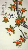凌雪 三尺竖幅 国画花鸟画《硕果累累》幸福一生 杏2-11