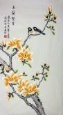 凌雪 三尺竖幅 国画花鸟画《玉兰双雀》玉兰花2-7