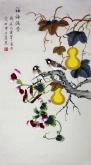 凌雪 三尺竖幅 国画花鸟画《福禄满堂》葫芦2-14