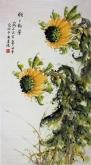 凌雪 三尺竖幅 国画花鸟画《欣欣向荣》向日葵2-1