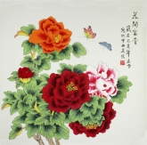 凌雪 四尺斗方 国画花鸟画《花开富贵》牡丹13-11
