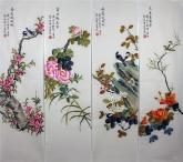 凌雪 国画花鸟四条屏《春夏秋冬》 2-8