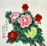 凌雪 四尺斗方 国画花鸟画《花开富贵》牡丹13-1