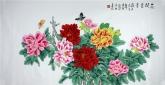 凌雪 四尺横幅 国画工笔画《花开富贵》牡丹2-4
