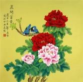 凌雪 四尺斗方 国画花鸟画《花开富贵》牡丹13-6