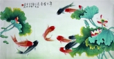 凌雪 四尺横幅 风水九鱼图 国画工笔画《年年有余》荷花鲤鱼2-6